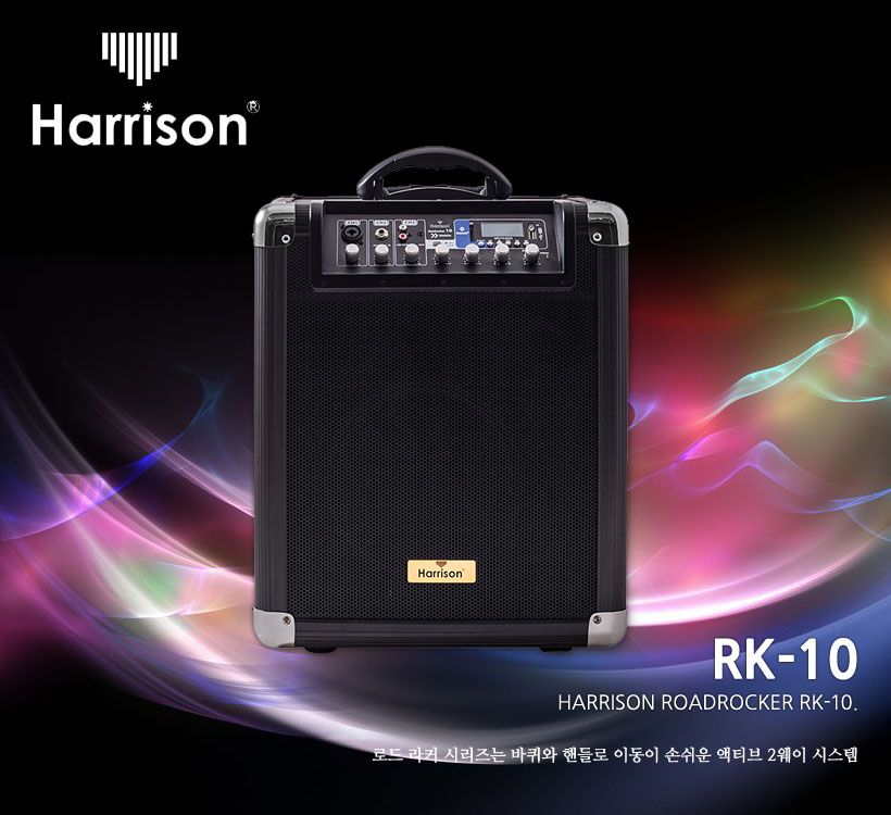 HARRISON 휴대 이동형 앰프  RK-10