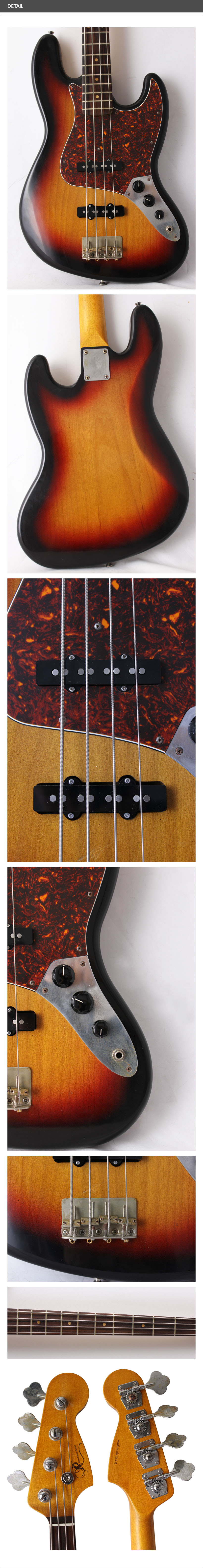 1960 J-Bass Light Relic 3TS 특징 및 장점