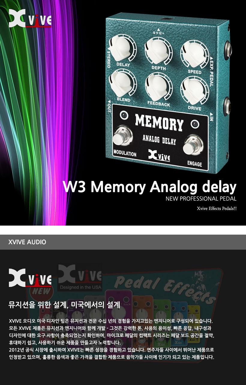 XVIVE W3 Memory Analog delay 기타이펙터